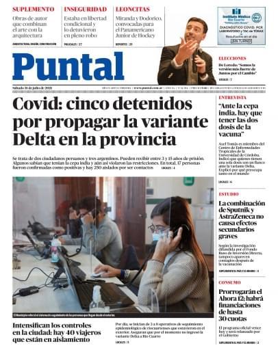Puntal 210731