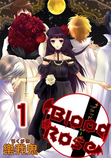 Blood Rose_001